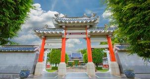 Entrata cinese del giardino stock footage