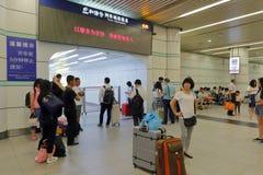 Entrata del passaggio della stazione ferroviaria di Guangzhou Immagine Stock Libera da Diritti