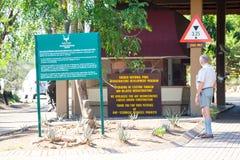 Entrata del portone di Kruger Immagine Stock