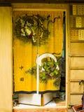 Entrata della casa da tè, Fushimi Inari, Giappone Fotografie Stock Libere da Diritti