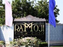 Entrata della città del film di Ramoji Fotografia Stock