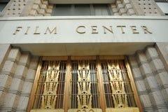 Entrata della costruzione del centro del film Fotografie Stock