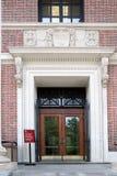 Entrata della libreria dell'Università di Harvard fotografia stock libera da diritti