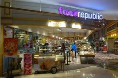 Entrata della Repubblica dell'alimento situata a Shanghai Immagini Stock