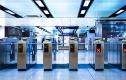 Entrata della stazione ferroviaria Fotografia Stock