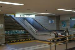 Entrata della stazione ferroviaria Fotografie Stock