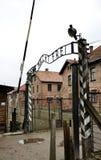 Entrata di Auschwitz Fotografie Stock Libere da Diritti