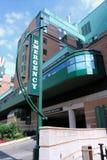 Entrata di emergenza dell'ospedale Immagine Stock Libera da Diritti