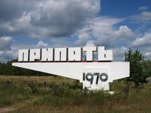 Entrata di Pripyat Fotografia Stock Libera da Diritti