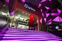 Entrata di Siam Center Shopping Mall, Bangkok, Tailandia Immagine Stock