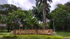 Entrata e legno del parco di Singapore Punggol immagine stock libera da diritti