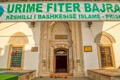 Entrata a Fatih Mosque in Pristina Fotografia Stock Libera da Diritti