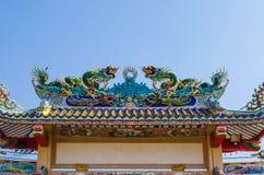 Entrata incurvata del santuario cinese Fotografia Stock Libera da Diritti