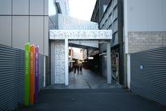 Entrata laterale del centro del centro di BNZ a Christchurch CBD, Canterbury, isola del sud, Nuova Zelanda fotografie stock libere da diritti