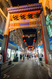 Entrata a Melbourne Chinatown Immagine Stock Libera da Diritti