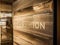 Entrata nel deposito di Louis Vuitton in Ginza Immagini Stock Libere da Diritti