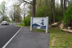 Entrata nordica a Ridge Parkway blu immagini stock