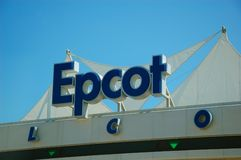 Entrata principale di Epcot Immagine Stock Libera da Diritti