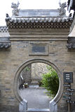 Entrata rotonda antica della porta della Cina Immagine Stock