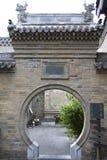 Entrata rotonda antica della porta della Cina Asia Immagine Stock