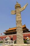Entrata severa del palazzo della città a Pechino Fotografia Stock Libera da Diritti