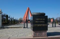 Entrata a Victory Park ed alla fiamma eterna a Chisinau, Moldavia Immagini Stock Libere da Diritti