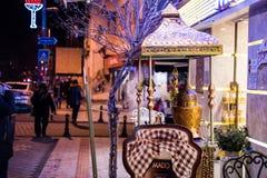 Entrée d'un café dans la région de Kadikoy, Istanbul Image libre de droits