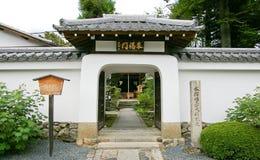 Entrée de temple Photographie stock libre de droits