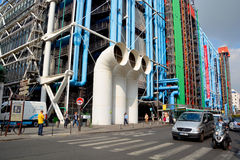 Entre Georges Pompidou in Paris Royalty Free Stock Photo