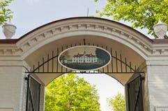 Entrée Mt Vernon de visiteurs Images stock