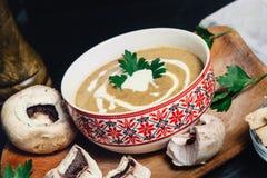 Entree dish with creamy mushroom soup. Refreshing entree dish with creamy mushroom soup Royalty Free Stock Image
