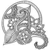 Entregue ornamental étnico artístico o quadro floral modelado tirado dentro Foto de Stock Royalty Free