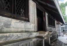 Entrence aan heilige moskee Royalty-vrije Stock Foto