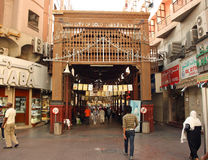 Entrence del souk dell'oro (servizio) in Doubai Immagine Stock
