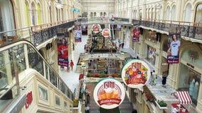 Entrepôt Moscou de gomme photos stock