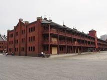 Entrepôt de brique rouge à Yokohama, Japon images stock