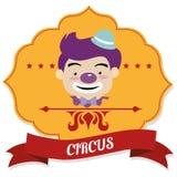 Entretenimiento del circo Fotos de archivo