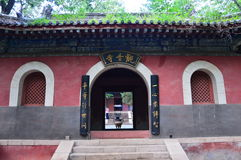 Entrez dans le temple Image libre de droits