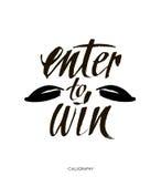 Entrez pour gagner Bannière de don pour des concours et des promotions sociaux de media Lettrage de main de brosse de vecteur sur illustration libre de droits