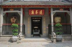 Entri a Lin Fung Temple (tempio di Lotus) a Macao fotografie stock libere da diritti