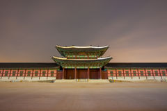 Entry Gate Gyeongbokgung Night Head On Royalty Free Stock Images