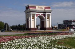 Entry in Nalchik Stock Images