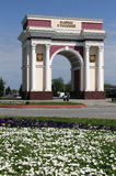 Entry in Nalchik Royalty Free Stock Image