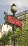 Entry in the Paris metro Royalty Free Stock Photo