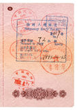 Entry permit Royalty Free Stock Images