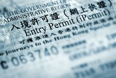 Entry permit of Hong Kong Royalty Free Stock Photos