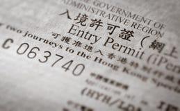 Entry permit of Hong Kong Royalty Free Stock Photos
