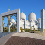 Entry of Sheikh Zayed Grand Mosque Royalty Free Stock Images
