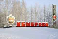 Entry to Kemerovo city Royalty Free Stock Image