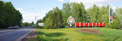 Entry to Kemerovo city Stock Images